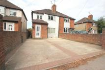 3 bedroom Detached house to rent in Horton Road, Datchet...