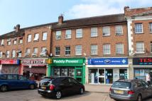 3 bedroom Flat to rent in Field End Road, HA4