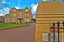 2 bedroom Apartment to rent in Park Avenue, Roundhay...