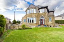 5 bedroom Detached property for sale in Greystone...