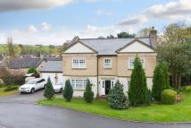 5 bed Detached house for sale in 2 Cedarwood Place...