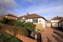 1 bed semi detached house for sale in 12 Hawkstone Avenue...