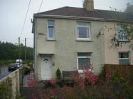 2 bedroom End of Terrace house for sale in Trewaun, Aberdare