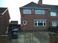 3 bedroom End of Terrace house for sale in Westfield Crescent...