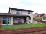 property for sale in 12A Balmakeith Park , Nairn, Highland, IV12 5GP