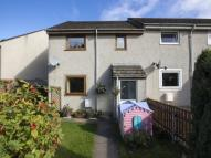 3 bedroom End of Terrace house for sale in Galloway Drive ...