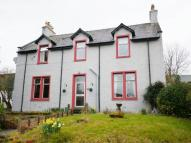 4 bedroom Detached house for sale in Carbost, Isle of Skye