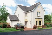 4 bed new house in Calderpark Road, Glasgow...