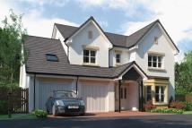 4 bed new home for sale in Calderpark Road, Glasgow...