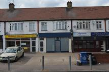 Shop to rent in EASTWOOD ROAD NORTH...
