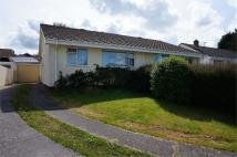 2 bedroom Semi-Detached Bungalow for sale in 23 Venland Close...