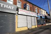 Shop to rent in Wellington Road North...