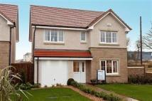 4 bed new house in Perth Friarton Hall...