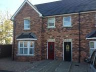 3 bedroom Terraced home in Ballynahonemore Road...