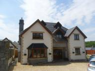 property for sale in Racecourse Guesthouse, St. Lawrence Road, Chepstow