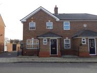 3 bed semi detached house in Fairford Leys Way...