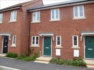 2 bedroom Terraced property to rent in Pluto Way, Aylesbury...