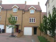 4 bed Terraced house in Fitkin Court, Swindon...