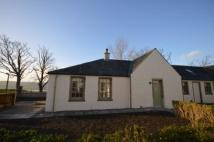 Migdale House Cottage to rent