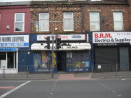 Shop to rent in Rice Lane, Walton...