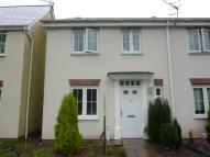End of Terrace home in Maes Y Ffynnon...