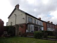 semi detached house for sale in Southfield, South End...