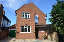Hornfair Detached property for sale
