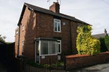2 bedroom semi detached home for sale in Chapel Lane, Rossett...