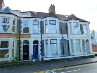 Terraced property in Fairoak Road...