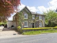 Detached home in Cherry Hay Wrotham Road...