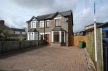 semi detached home to rent in Heol Hir, Llanishen...