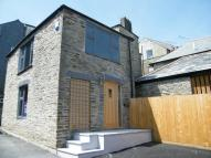 Fore Street Barn Conversion for sale