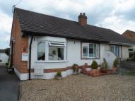 2 bed Semi-Detached Bungalow in Brookleigh, Street