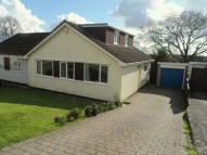 3 bed Semi-Detached Bungalow in Hurmans Close, Bridgwater