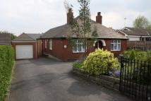 4 bedroom Detached Bungalow in Beamhill Road...