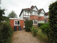 property to rent in Clifton Gardens...