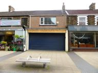 Commercial Property for sale in 16 Forge Road...
