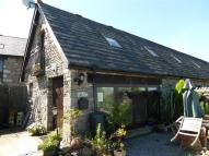 1 bedroom Flat to rent in The Annexe...