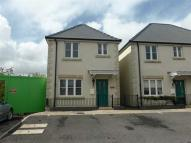2 bedroom Detached house for sale in 9 Pitchford Lane...