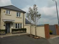 2 bedroom Detached property for sale in 19 Pitchford Lane...