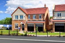 new property for sale in North Ridge, Whitley Bay...