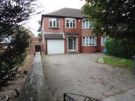 Moorgate Road semi detached property to rent