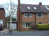5 bed house in Gauden Road, Stourbridge...