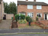 2 bed semi detached property to rent in Wells Road , ...
