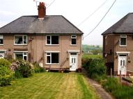 2 bedroom semi detached property for sale in Hafod Y Coed, Carmel