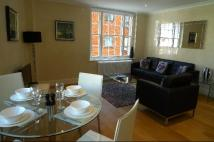 Flat to rent in Forset Court...