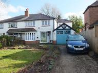 4 bed semi detached property in Belle Walk, Moseley...