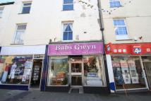 Terraced property in Pool Street, Caernarfon...