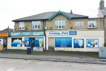 property for sale in Wakefield Road, Earlsheaton, Dewsbury