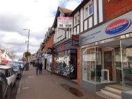 property to rent in Office, High Street